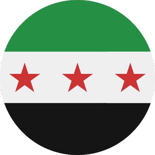 Briket Ev Projesi (İdlib)
